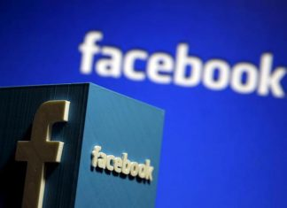 How to hack Facebook password without software