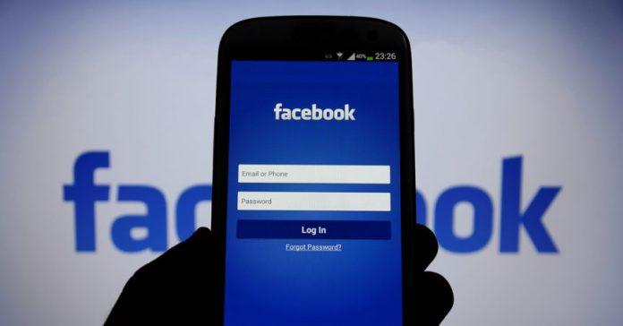 Top 10 Facebook Parental Control Software